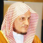 Quran Recitation by Sheikh Imad Zuhair Hafez