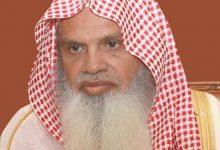 Sheikh Ali Al-Hudhaifi