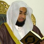 Quran Recitation by Sheikh Hani Ar-Rifai