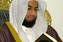 Sheikh Hani Ar-Rifai