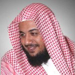 Quran Recitation by Sheikh Idris Abkar