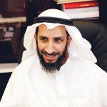 Reading of Ruways from Yaqub Al-Hadrami by Yasir Al-Mazrui