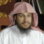 Quran Recitation by Sheikh Al-Ahmad