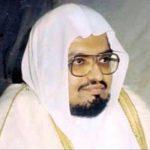 Quran Recitation by Sheikh Ali Jabir