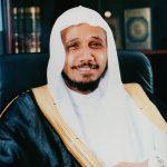 Quran recitation by Sheikh Abdullah Basfar