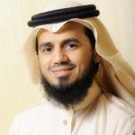 Quran Recitation by Sheikh Abu Bakr Ash-Shatiri
