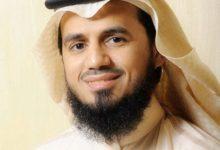 Sheikh Abu Bakr Ash-Shatiri