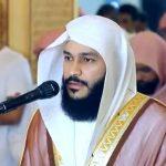 Quran Recitation by Sheikh Abdul-Rahman Al-Usi