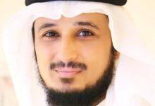 Sheikh Fares Abbad