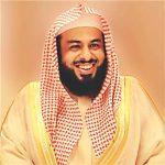 Quran Recitation by Sheikh Khalid Al-Jalil