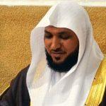 Quran Recitation by Sheikh Maher Al Muaiqly