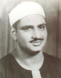 Sheikh Al-Minshawi