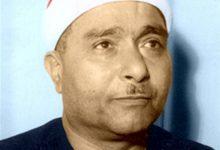 Sheikh Mustafa Ismail