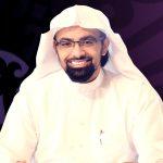 Quran Recitation by Sheikh Naser Al-Qatami