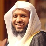 Quran Recitation by Sheikh Tawfiq Al-Saigh