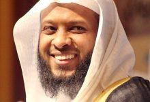 Sheikh Tawfiq Al-Saigh