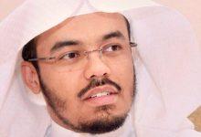 Sheikh Yasser Al-Dosari