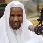 Reading of Abu Al-Harith from Al-Kisai by Abdul-Rashid Sufi
