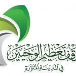Quran Recitation by Sheikh Osama bin Mohammed Abu Zaid