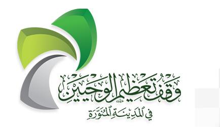 alwahyain