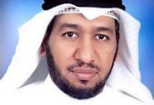 Sheikh Jazza Al-Suweilih