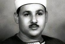 Sheikh Mahmud Ali Al-Banna