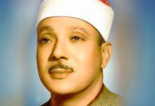 Sheikh Abdulbasit