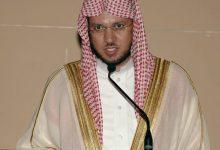 Sheikh AbdulMohsin Al-Qasim