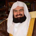 Quran Recitation by Sheikh Abdur-Rahman As-Sudais
