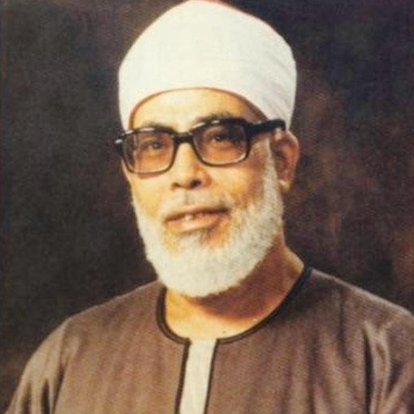 Sheikh Mahmoud Al-Husary
