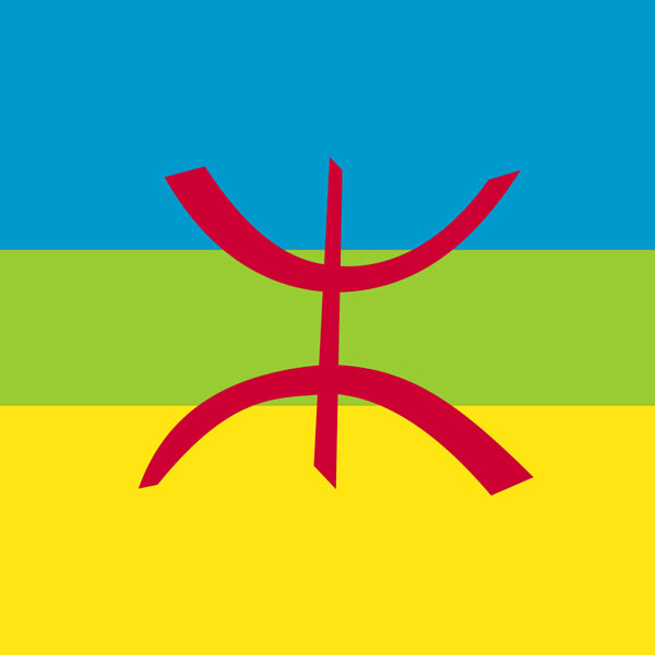 Tafsir in Tamazight