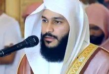 Sheikh Abdul-Rahman Al-Usi