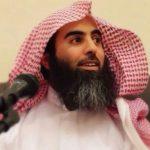 Sheikh Mohammad Al-Luhaidan
