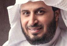 Sheikh Saad Al-Ghamidi