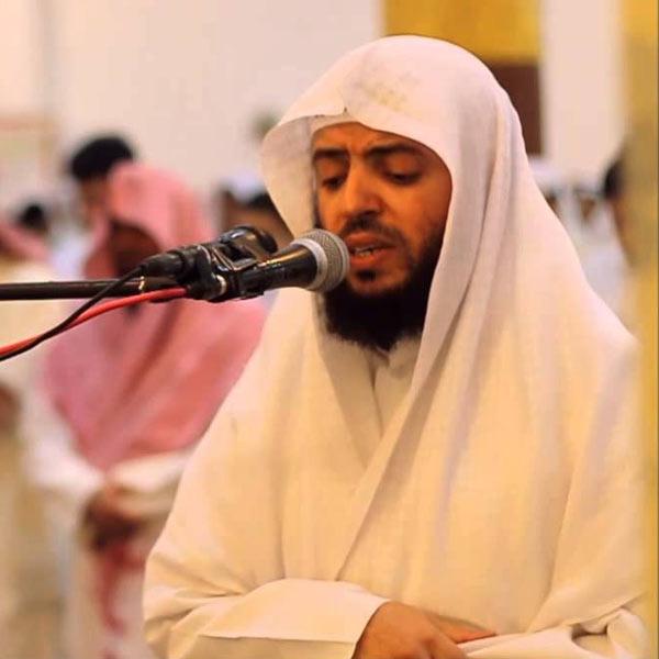 Sheikh Wadi Al-Yamani